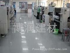地坪液体硬化渗透剂