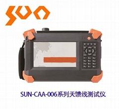 SUN-CAA-006系列天饋線測試儀