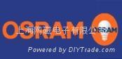 曝光燈-OSRAM
