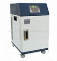 cooled incubator BFW-1050A from manufacture