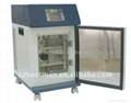 cooled incubator manufacture offer with good price