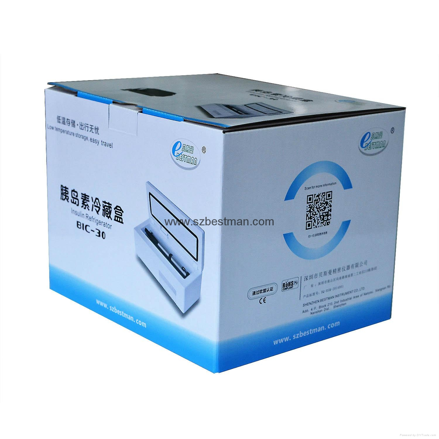 stable function Diabetes Insulin mini refrigerator 12