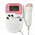 ultrasound portable  fetal Doppler BF-500D+ 8