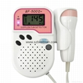 wholesale fetal Doppler BF-500D+ 3