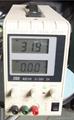 供应直流稳压电源 交流稳压电源