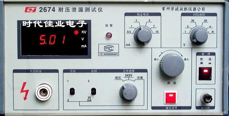 二手耐压仪 1