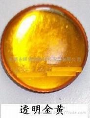 透明金黃色膏