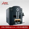 JURA 优瑞Impressa c5 全自动商用咖啡机 2