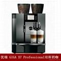 JURA 优瑞Impressa c5 全自动商用咖啡机 4
