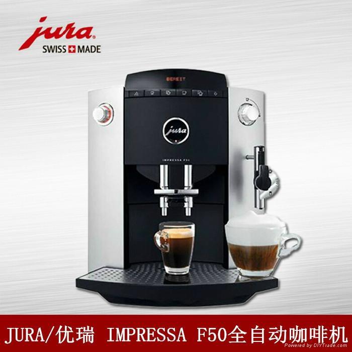 JURA 优瑞Impressa c5 全自动商用咖啡机 5