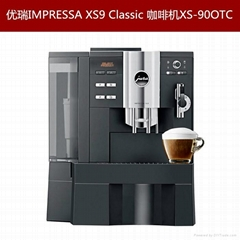 优瑞 XS9 Classic全自动商用咖啡机 家用咖啡机