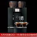 优瑞 XS9 Classic全自动商用咖啡机 家用咖啡机 4