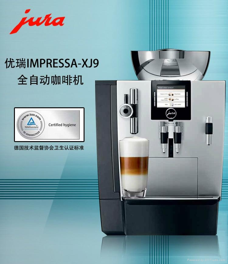 优瑞 XS9 Classic全自动商用咖啡机 家用咖啡机 5