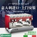 兰奇里奥 EPOCA A2专业双头电控意式半自动咖啡机 2