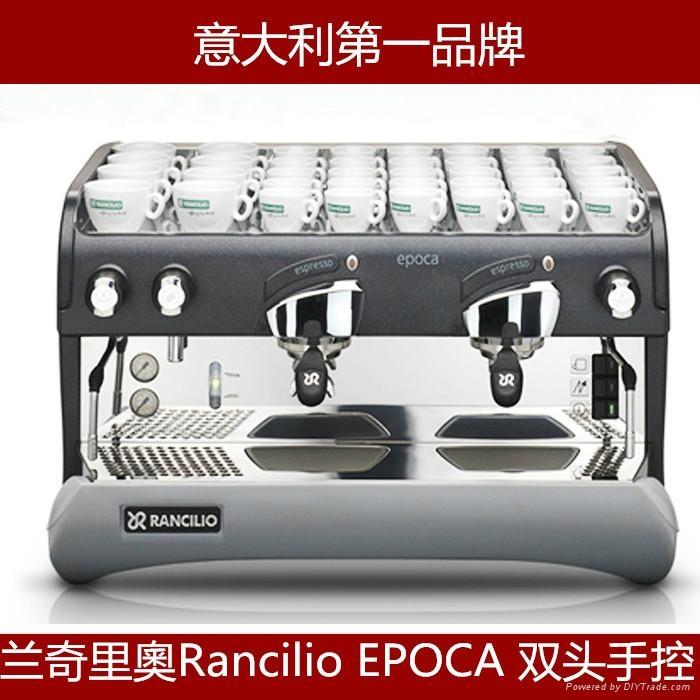 兰奇里奥 EPOCA A2专业双头电控意式半自动咖啡机 4