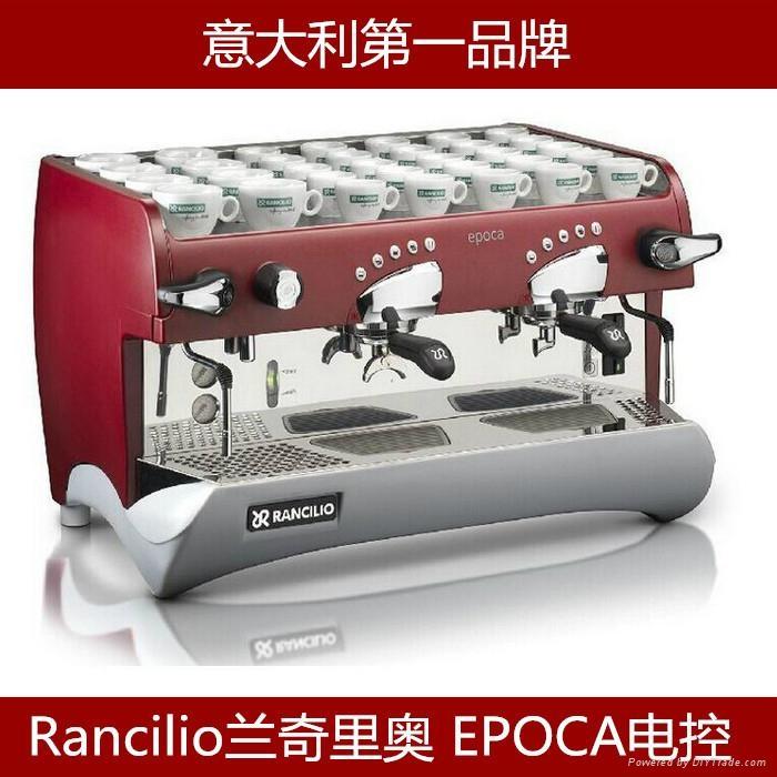 兰奇里奥 EPOCA A2专业双头电控意式半自动咖啡机 5