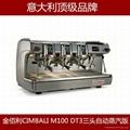 飞马 E61 S2 双头手控意式商用半自动咖啡机 2