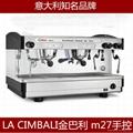 飞马 E61 S2 双头手控意式商用半自动咖啡机 4
