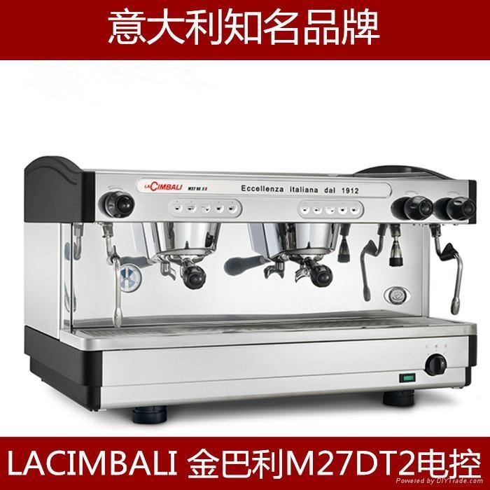 飞马 E61 S2 双头手控意式商用半自动咖啡机 5