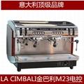 金佰利M23DT2双头电控商用半自动咖啡机 1