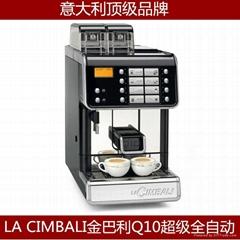 新款金佰利Q10双豆缸商用全自动咖啡机高端咖啡机