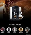 JURA/优瑞XF500全自动商用咖啡机 升级款超细奶沫 2