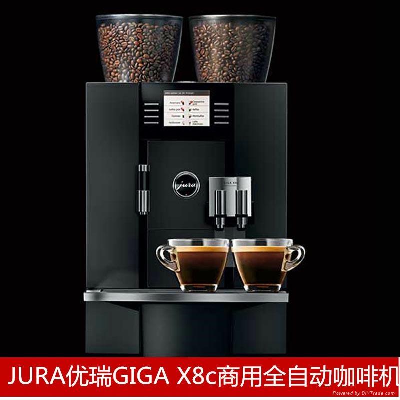 JURA/优瑞XF500全自动商用咖啡机 升级款超细奶沫 3