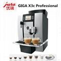 JURA/优瑞XF500全自动商用咖啡机 升级款超细奶沫 4