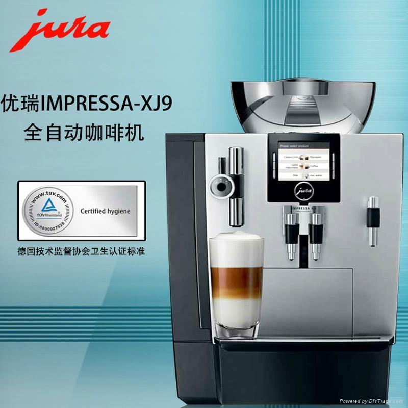 JURA/优瑞 GIGA X3c全自动商用咖啡机上海总经销商 4