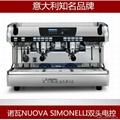 诺瓦Nuova Appia 商用半自动咖啡机 意式双头上海总经销商 3