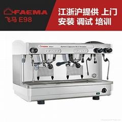 飞马E98 A2 双头电控专业半自动咖啡机新款上海总经销