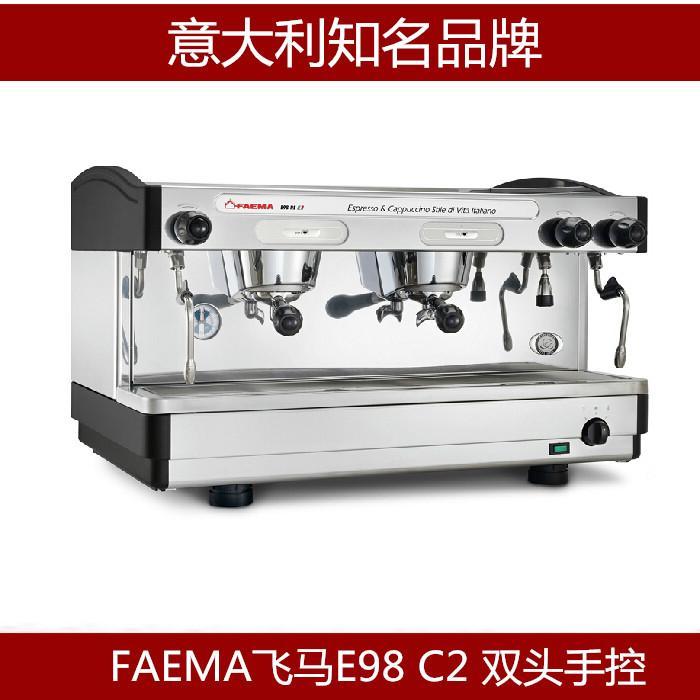 飞马ENOVA A2双头电控半自动咖啡机商用 3