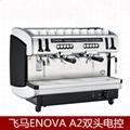 飞马ENOVA A2双头电控半自动咖啡机商用 4