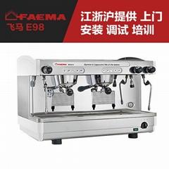 特價飛馬E98 A2 雙頭電控專業半自動咖啡機上海總經銷商