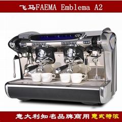 飞马FAEMA Emblema A2双头电控半自动咖啡机包安装