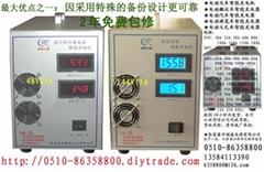 電動觀光車智能充電器36V-120V
