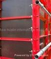 Aluminium construction formwork