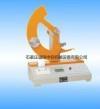 DCP-SLY1000型电脑测控纸张撕裂度仪