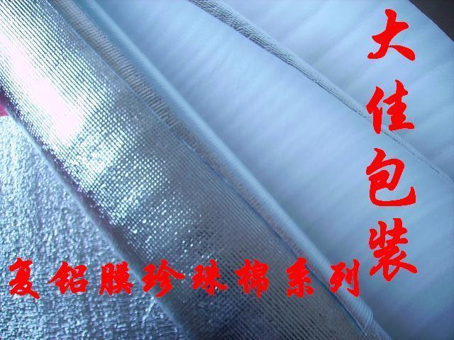 復鋁箔珍珠棉 2