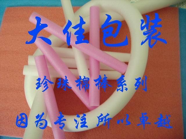 珍珠棉管/棒 1