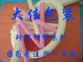 珍珠棉管/棒