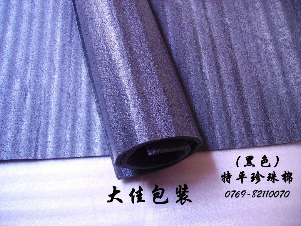 珍珠棉管/棒 2
