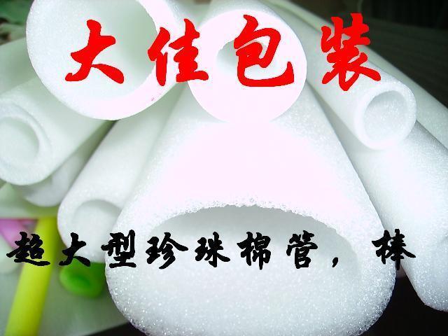 珍珠棉管/棒 3