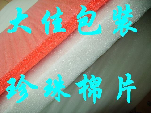 珍珠棉管/棒 5