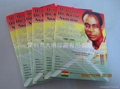 Ghana exercise-books