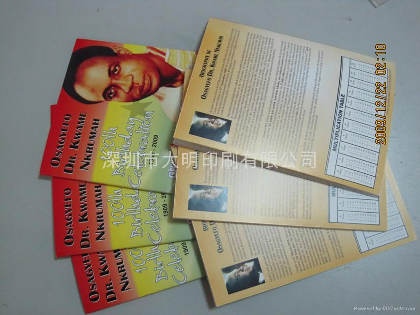 Diy Exercise Book Cover : Ghana exercise books dm china manufacturer