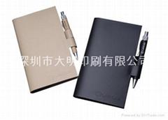 笔记本,记事本