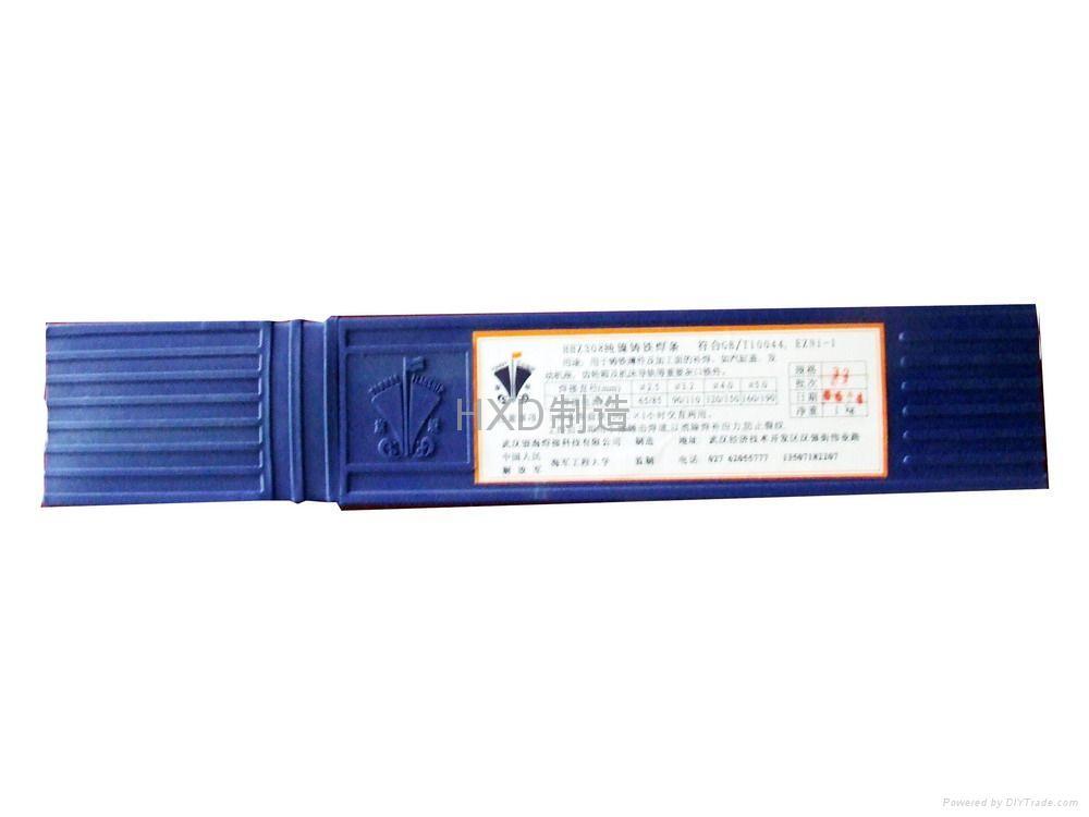铸308纯镍铸铁电焊条 1