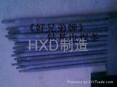 钴基堆焊焊条802、812