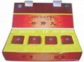 西藏日通補腎丸